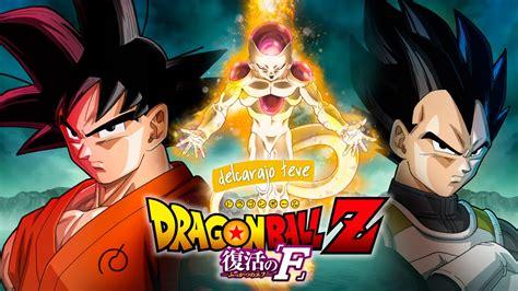 imagenes nuevas de dragon ball z 2015 detalles ocultos en el poster de dragon ball z quot la