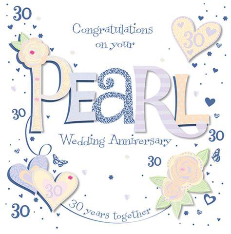 30th Anniversary Wedding by Handmade Pearl 30th Wedding Anniversary Greeting Card