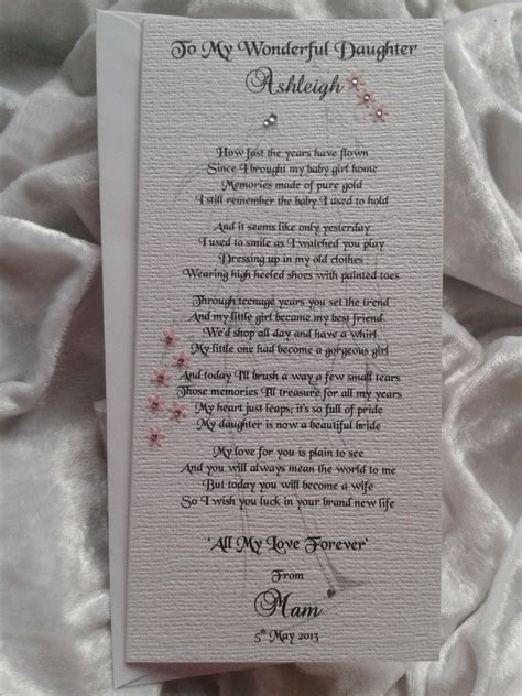 Wedding Card Keepsake by Or Parents Of The To Personalised