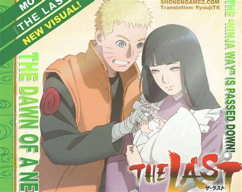 film naruto last movie naruto the last movie konohamaru