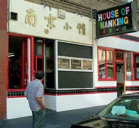 house of nanking house of nanking chinese restaurant review