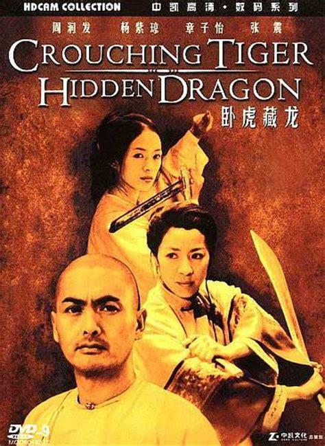 film china kung fu full movie top 10 chinese kung fu movies china org cn