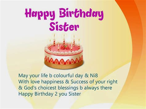 Happy Birthday Wishes Shayari Birthday Sms In Hindi In Marathi In English For Friend In