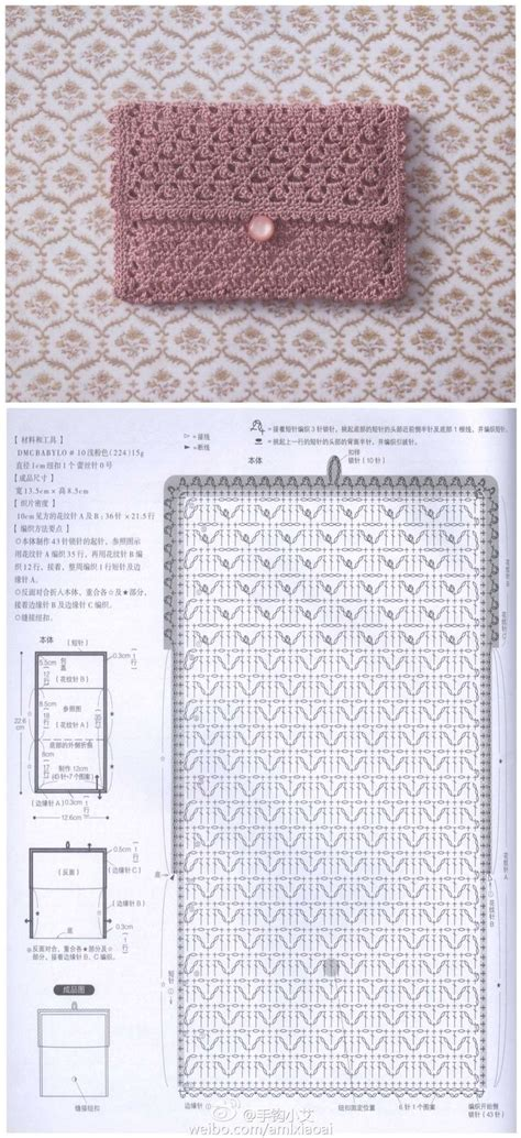 Rajut Minni Ribbon 51 best ah tas haken images on crochet bags crocheted bags and wallets