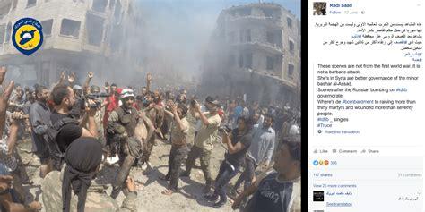 white rescue 100 syria white helmets rescue workers syria war white helmets volunteers meet
