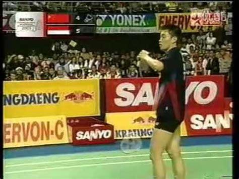 Indonesia X Files 1 2003 indonesia badminton open ms chen hong chn vs taufik hidayat ind