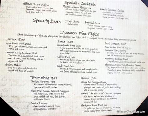 To Market Recap Cocktail Menu by Review Sanaa At Animal Kingdom Lodge The Disney Food
