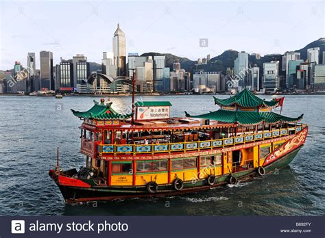 buy a boat hong kong ferry boat for tourists historic junk harbour cruise