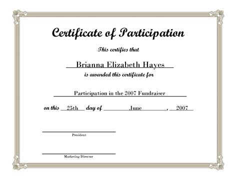 printable certificate templates free best photos of printable certificates of participation