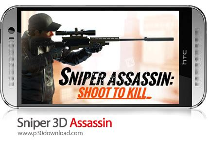 sniper 3d assassin mod game free download download sniper 3d assassin v1 17 11 mod sniper killer