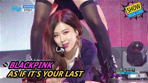 blackpink it s your last lyrics comeback stage blackpink as if it s your last 블랙핑크