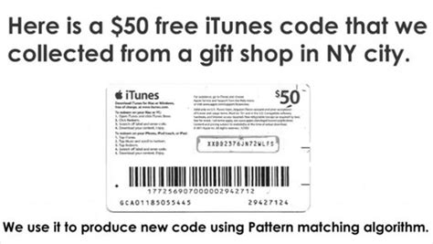 Unused Gift Card Codes - itunes gift cards codes unused 2015