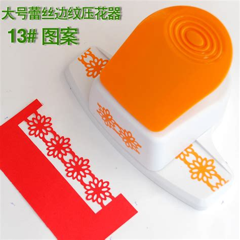 paper punch craft designs free shipping new design of border puncher edge craft