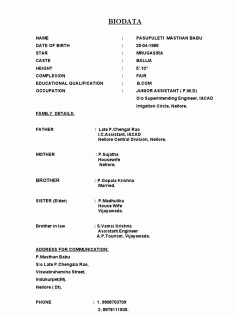 biodata format normal wedding resume format best of biodata format for marriage