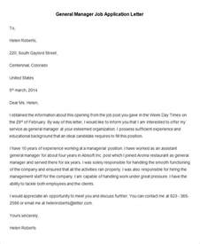 cover letter for general application application cover letter