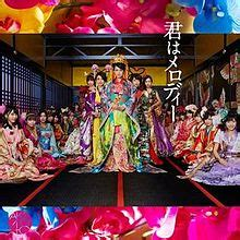 Akb48 43rd Single You Melody Type A Limited Edition Cddvd kimi wa melody