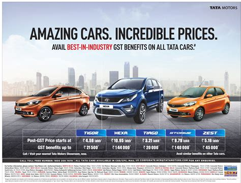 car ads 2017 tata motors amazing cars incredible prices ad advert
