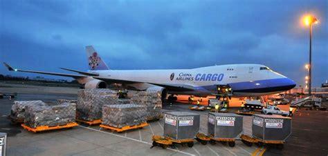 international air cargo shipping services  boston ma