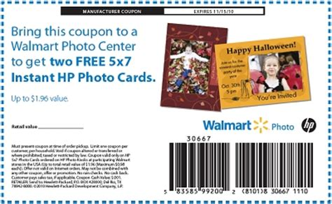 walmart grocery printable coupons 2015 coupons for restaurants 2016 coupon specialist