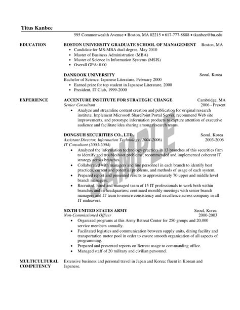Resume For Graduate School Mba 1st Year Mba Resume Sle