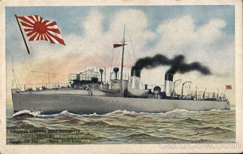 japanese torpedo boats japanese torpedo boat destroyer usugumo world war ii postcard