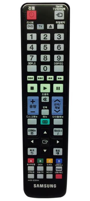 sidetasker c 8 249 253 리모콘다운로드 tv samsung home theater ah59 02354a ah59