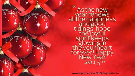 happy chinese new year 2015 quotes wallpaper 13066