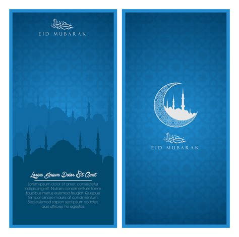 eid card template islamic greeting card template mosque and arabic pattern
