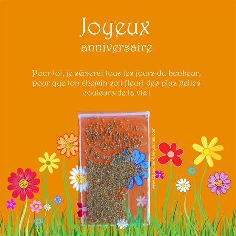 Cartes De Souhait by Souhaits Anniversaire Texte Id 233 Es D Anniversaire