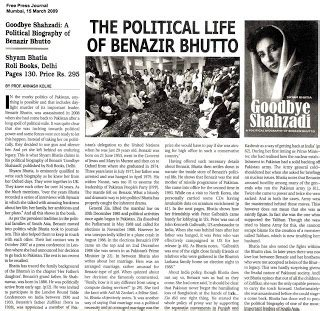 biography book of benazir bhutto roli books the political life of benazir bhutto