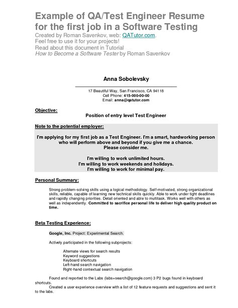 Qa Auditor Cover Letter by Sr Quality Assurance Associateauditor Qa Auditor Cover Letter In This File You Can Ref Cover