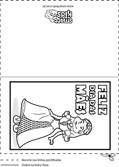 Cartões de Dia das Mães para imprimir e colorir