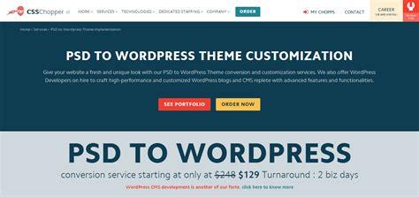 psd to wordpress theme customization