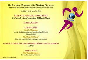 Invitation Letter For Sports Meet Seventh Annual Sports Day Invitation Eisb