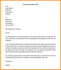 business letter appreciation 6 template of business letter quote templates