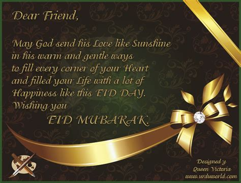 how to make a eid card hd widescreen backgrounds wallpapers eid cards eid