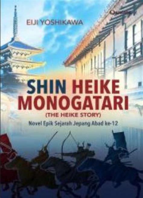 Eiji Yoshikawa Heike Story bukukita shin heike monogatari the heike story