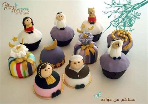Sale Cake Topper Idul Fitri 9 best selamat hari raya idul fitri mohon maaf lahir
