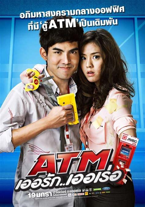film komedi gth atm errak error thai movie gth studio thailand
