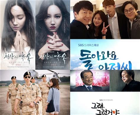 video film korea terbaru 2016 7 drama korea terbaru bulan februari 2016