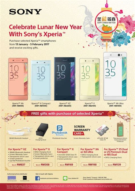sony new year promotion malaysia get a new xperia x and z this lunar new year with free