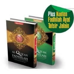 Al Fadhilah al quran fadhilah jual quran murah
