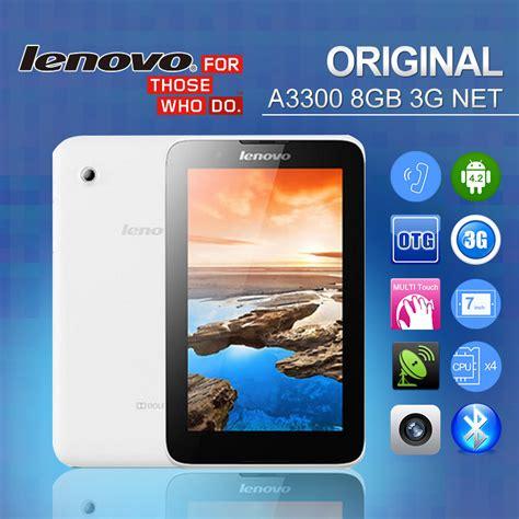 Tablet Lenovo A3300 Hv khan telecom lenovo tab a3300 hv mt6582 4 4 2kitkat official firmware 100 tested by khan telecom