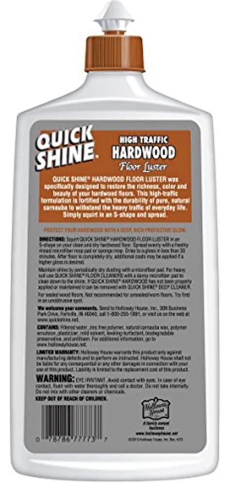 shine hardwood floor luster shine 1207 00027u hardwood floor luster new ebay