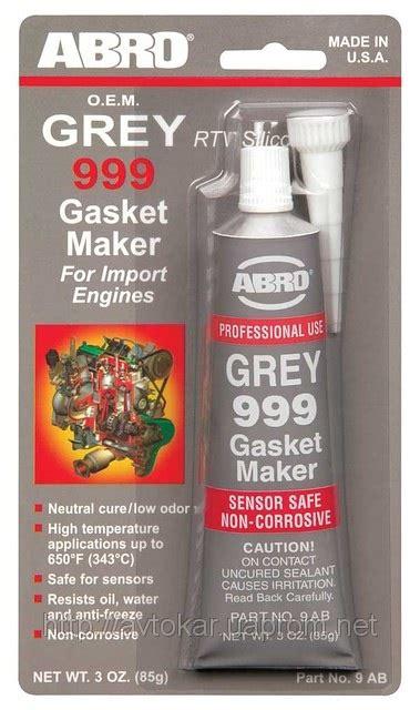 Bitacryl Sealant Gray 450 G