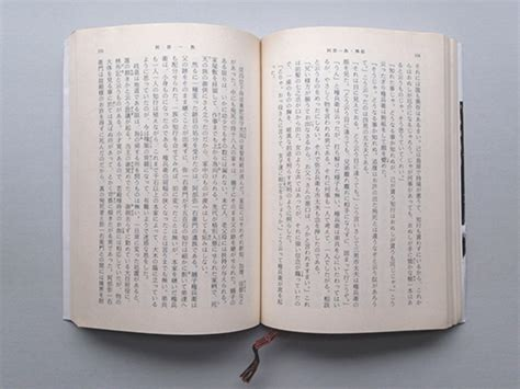 record of a brief japanese novellas books japanese writing a beautifully complex system smashing