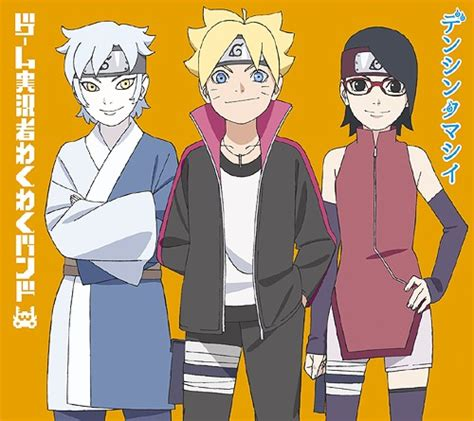 boruto batch animebaru com download anime terbaru subtitle indonesia