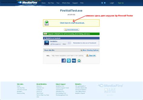 test firewall синтаксис электоронного языка проверьте ваш firewall