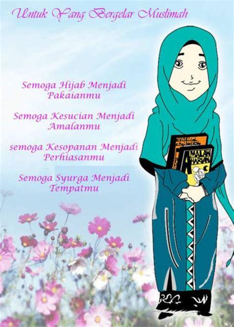 lisablog 16 kata mutiara muslimah