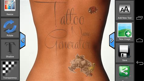 tattoo name designs generator gratis name design generator gratis